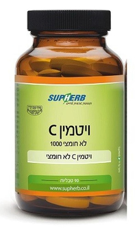 ויטמין SUPHERB VITAMIN C 1000MG 90 CAP לא חומצי