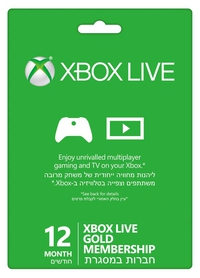 XBOX Live Gold  12 Months Xbox one