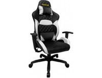 Gaming CHAIR ZELUS E3 WHITE 4712960133716