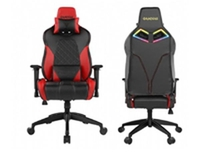 Gaming Chair ACHILLES E1 L RED 4712960131781
