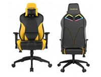 Gaming Chair ACHILLES E1 L YELLOW 4712960131798