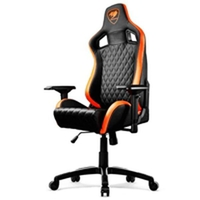 COUGAR ARMOR S - Gaming Chair במלאי