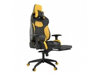 Gaming CHAIR ACHILLES P1 YELLOW 4712960131163